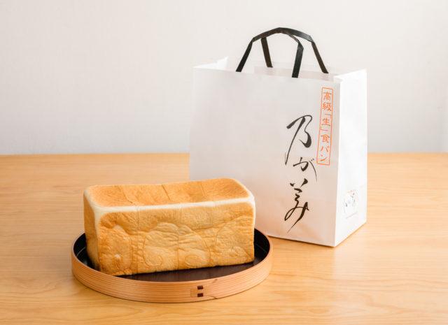 乃が美札幌食パン画像