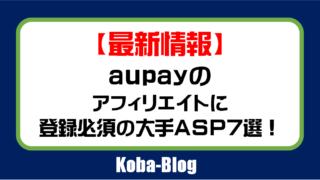 aupay